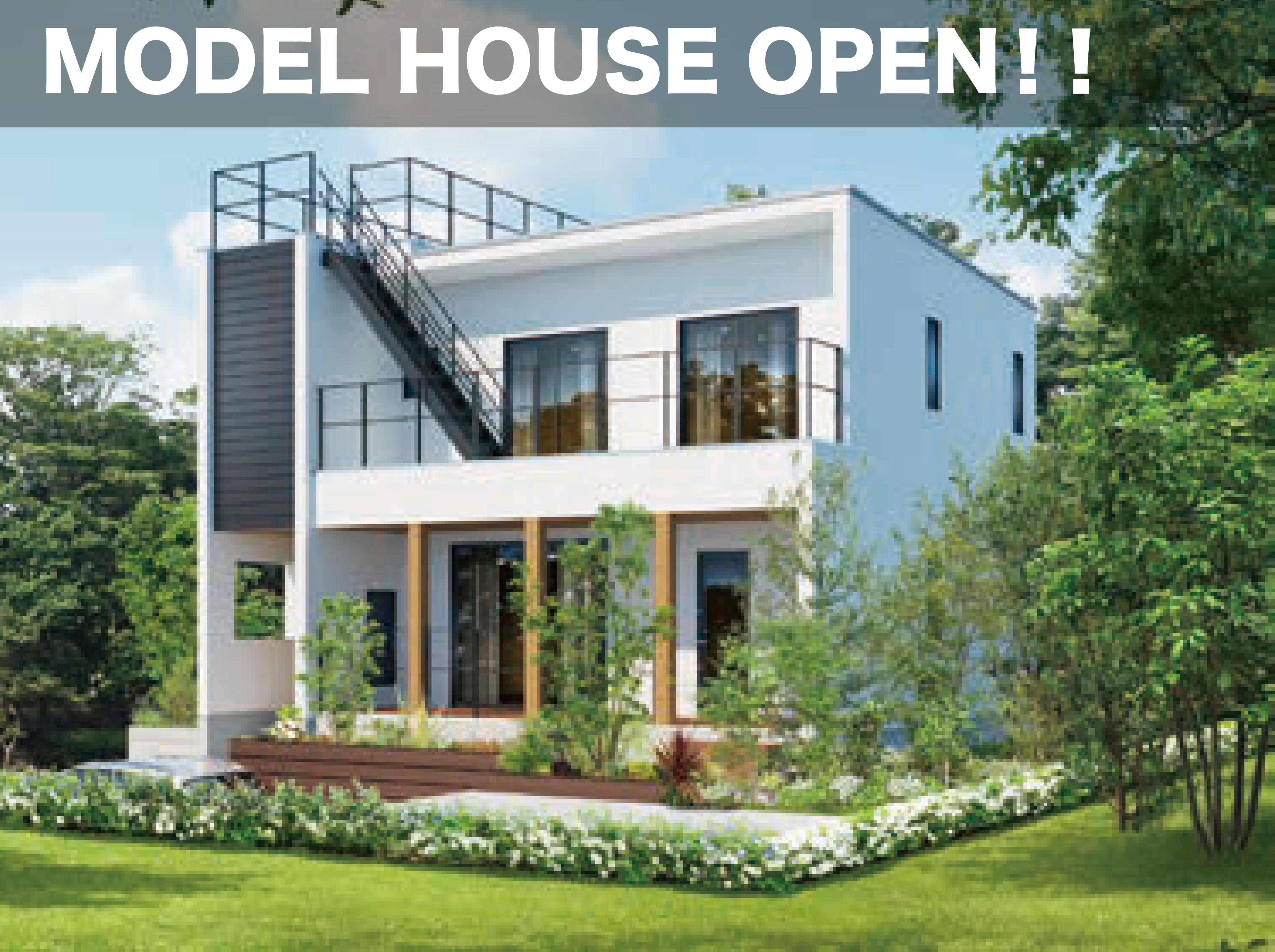 11/23・24(土・日)【長崎の家】モデルハウス・ご案内会のご予約はこちらです。